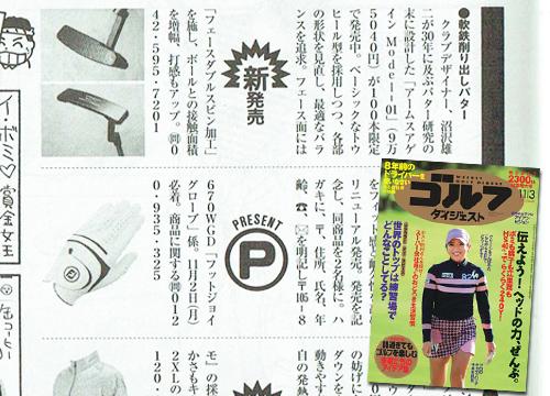 media_gd_2015