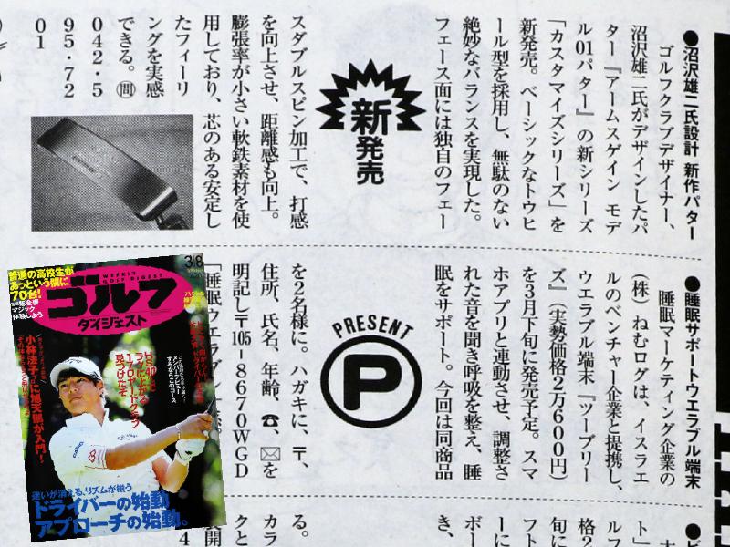 media_gd_2016