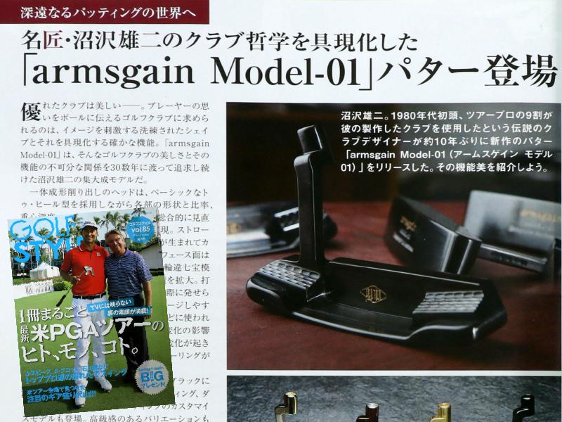 media_golfstyle_2016